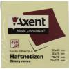 Блок для заміток з липким шаром 75х75 мм 450 аркушів пастель Axent куб 2324-00