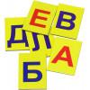 Набір Вчимося читати український алфавіт (140)