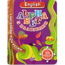 Книжка A4 Учусь играя: English alphabet с наклейками, с веселыми стишками Торсинг (30) №4866