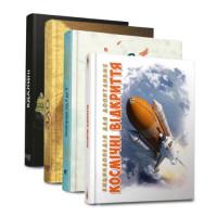 Литература художественная и учебная