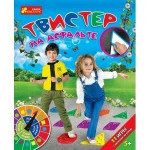 Твистер для детей