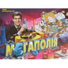 Гра Мегаполія велика DankoToys українською (10) №0068/DTG6-U