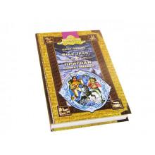 Библиотека приключений А5 Приключения Смока и малыша. Белый клык. на украинском Школа (10)