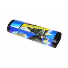 Пакети для сміття Sweet home/Anna Zaradna LDPE 60л 20 шт (90) №SH-0736/2297