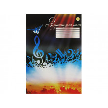 Нотний зошит Тетрада А4 12 аркушів