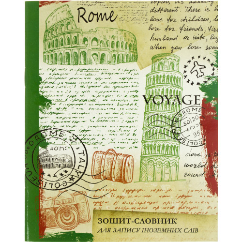 Зошит Словник з іноземної мови Рюкзачок А5+ 40 аркушів м'яка обкладинка (10) (40) №ЗС-2