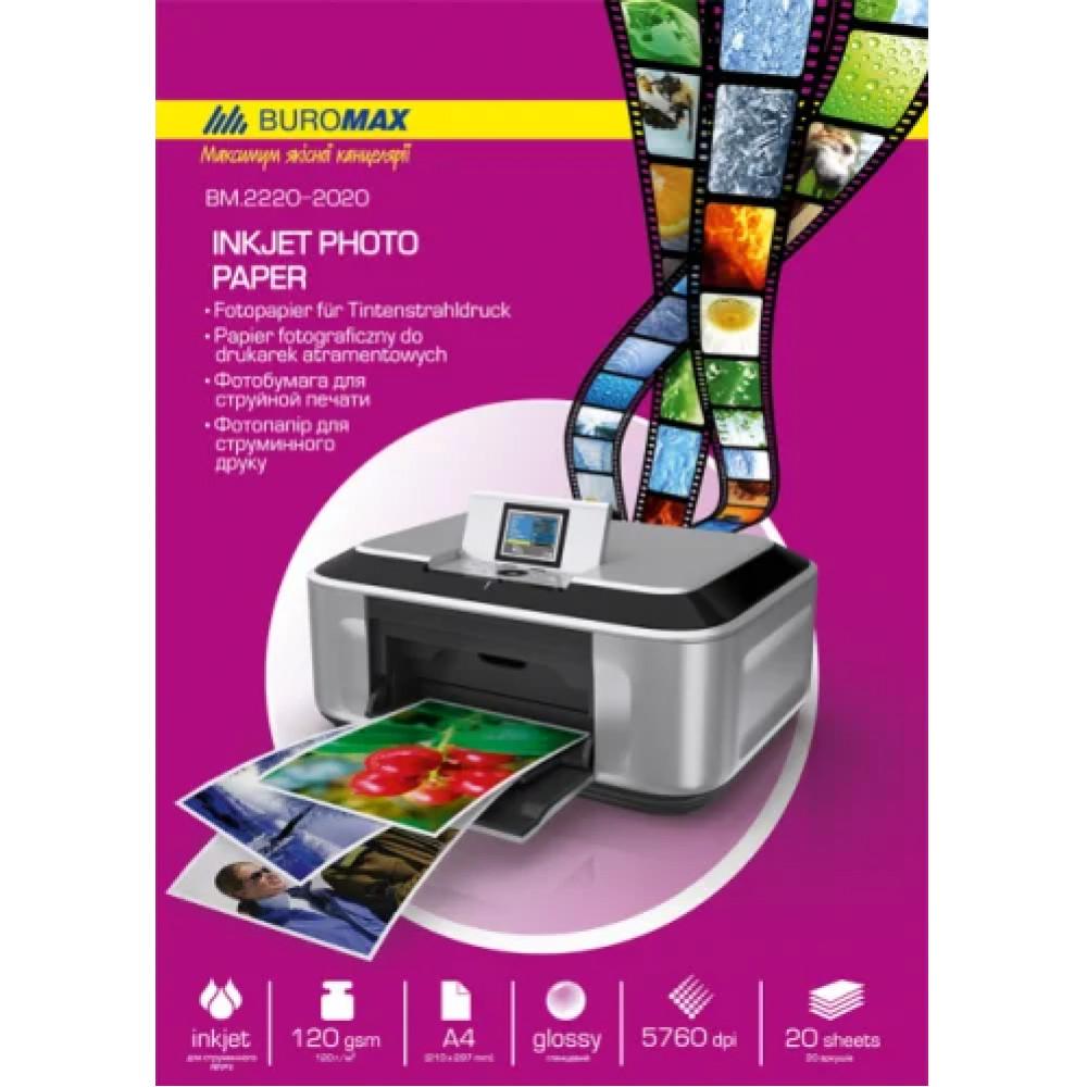 Фотобумага глянцевая Buromax 2220-2020 А4 120г/м2 20 листов/упаковка