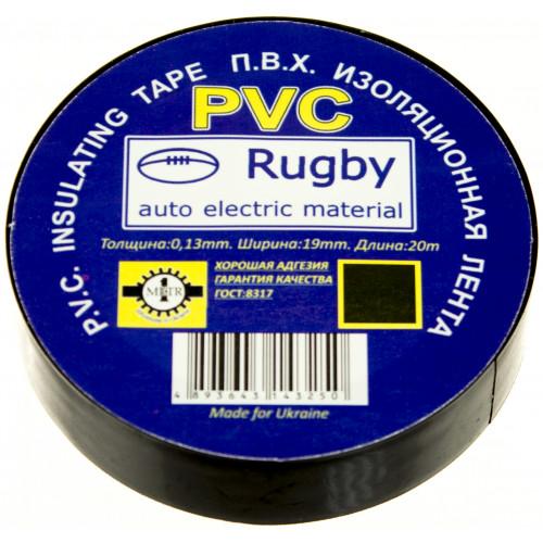 Изоляционная лента Rugby 20м черная (10) (250) (400)