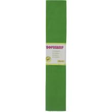 Папір-гофра 5 55% 26,4г/м2 1 Вересня 2мх50см світло-зелений (10) (200) 703071