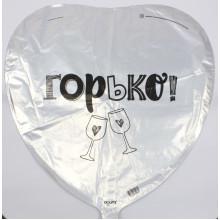 Кулька повітряна плівка серце Agura Гірко російською 1862