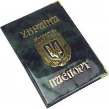 Обложка для Паспорта Украины глянец (50) №01-Ра