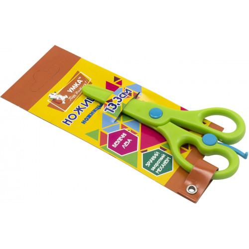 Ножиці дитячі Умка 13,3 см пластикові, безпечні, зелені (24) №НЦ405-04