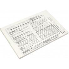 Авансовый отчет нового образца А5 100 шт. офсет (10) №БО0002