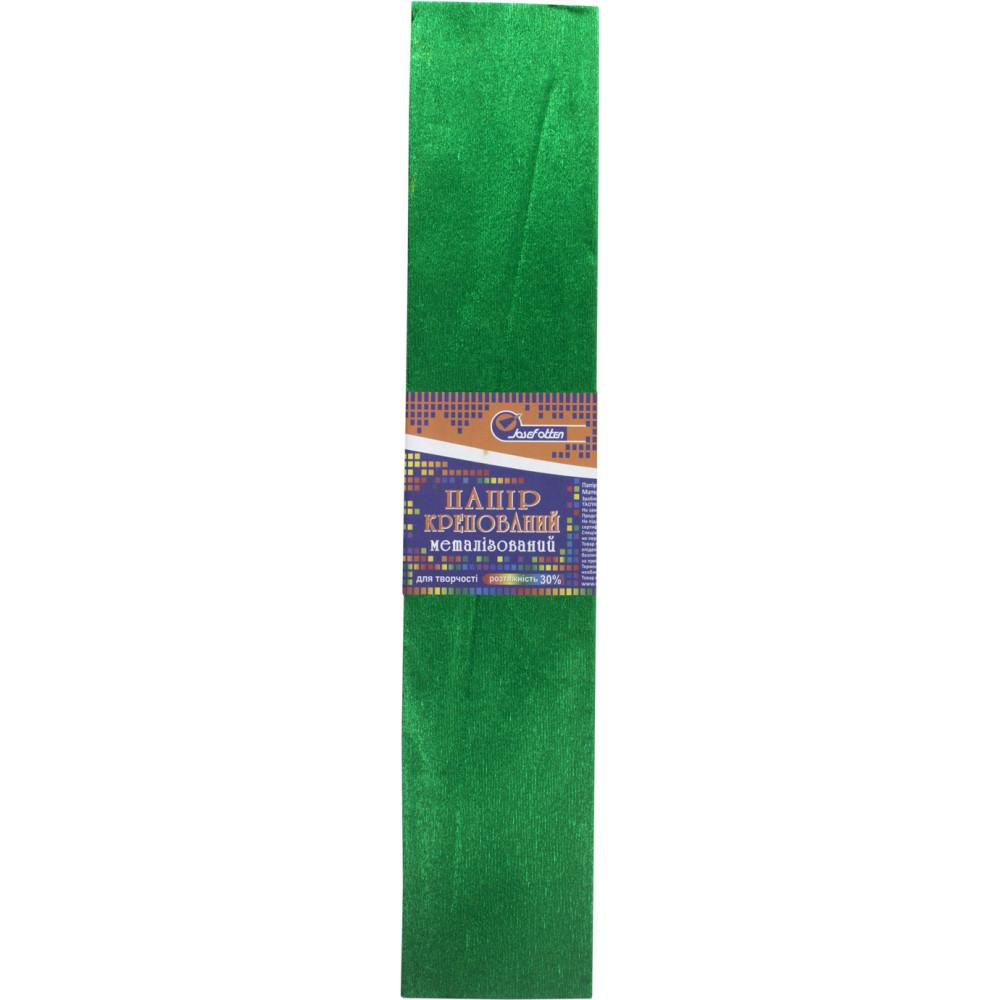 Бумага гофра 2 м х50 см 30 % 60 г/м2,78 г/м2 металлик зеленый (10) (200) №KRM-8063