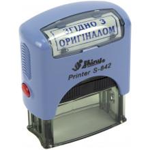 Оснастка для штампа пластиковая 38х14 мм Shiny Згідно з оригіналом синяя №S-842