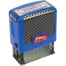 """Оснастка для штампа пластиковая 38 х14 мм Shiny Карбон """"Згідно з оригіналом"""" синяя №S-852"""