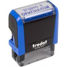 """Оснастка для штампа """"Згідно з оригіналом"""" пластиковая 38х14мм Trodat 4911 корпус синий"""