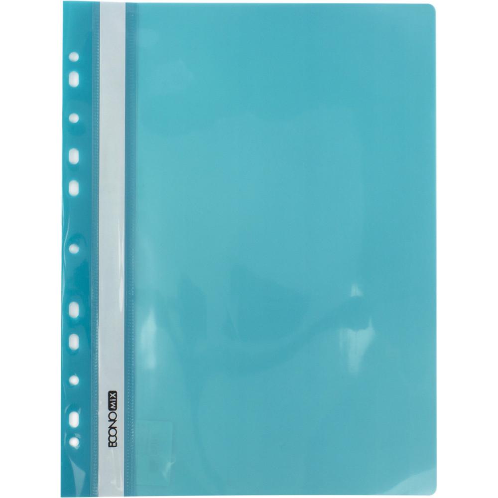 Папка-скоросшиватель Economix A4 с прозрачным верхом с перфорацией глянец бирюза (10) (300) №E31510-21