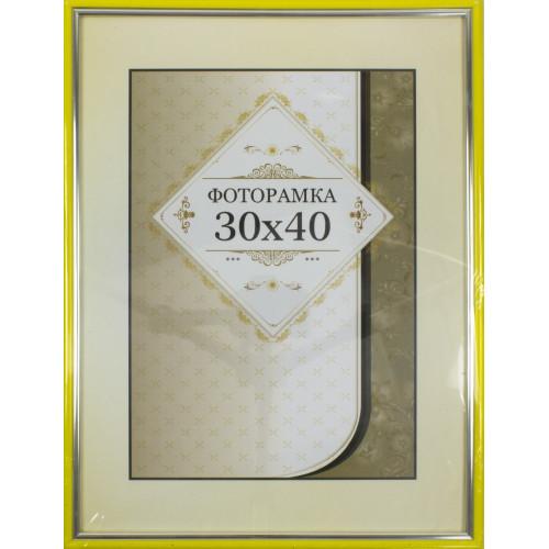 """Фоторамка """"LA"""" 30 х40 желтая,серебряная кайма (9) №LA-1-015"""