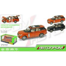 Машина металева Автопром Range Rover, на батарейках, світиться, звук, відчиняються двері, в коробці (12) КІ 68263 A