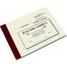 Кассовая книга самокопирующаяся А5 горизонтальная (5) (20) БЛ1035/БС0003