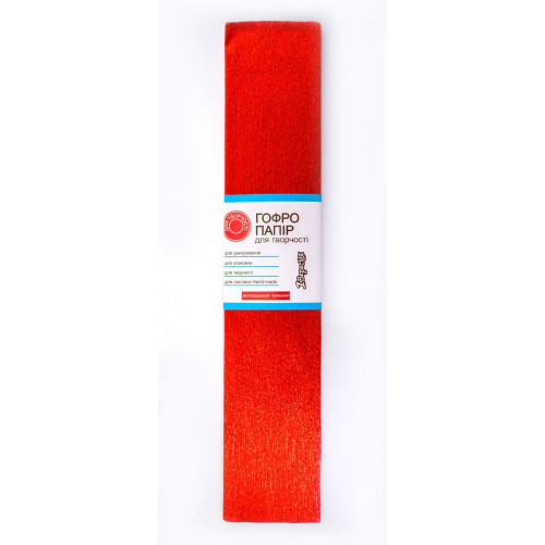 Папір гофра металік 2мх50 см 20% 1 Вересня червоний (10) 703004