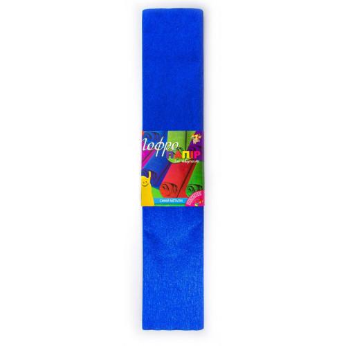 Папір гофра металік 2мх50 см 20% 1 Вересня синій (10) 703007