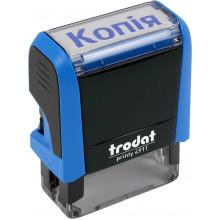 Оснастка для штампа пластикова 38 х14 мм Trodat Копія (син.) 4911