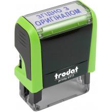 Оснастка для штампа Згідно з оригіналом пластикова 38х14мм Trodat 4911 корпус зелений