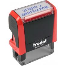 Оснастка для штампа Згідно з оригіналом пластикова 38х14мм Trodat корпус червоний 4911