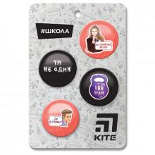 Набір значків Kite SC19-2901-3