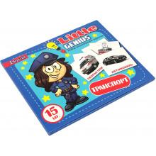 Набор детских карточек Транспорт 15 шт. 951295