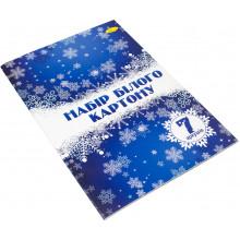 Набір картону білого А4 7 аркушів Апельсин КБ-А4-7