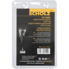 Бейдж Scoolz вертикальний PVC 70х105 мм (10) №4342