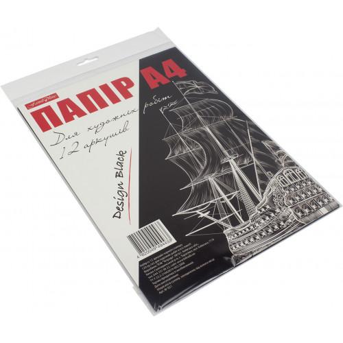 Папір для художніх робіт Тетрада 12 аркушів чорний в поліетиленовому пакеті (30)
