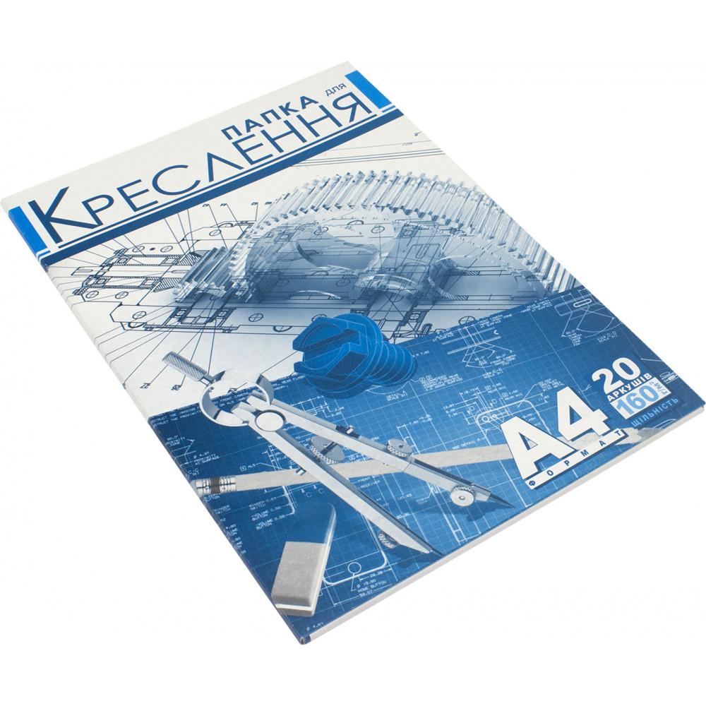 Папка для черчения А4 160г/м2 Рюкзачок ПДК-2 20 листов