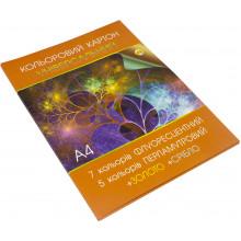 Картон цветной Тетрада А4 14 листов ( 7 цветов флуоресцентных 1 золото 1 серебро 5 перламутровых) (20)