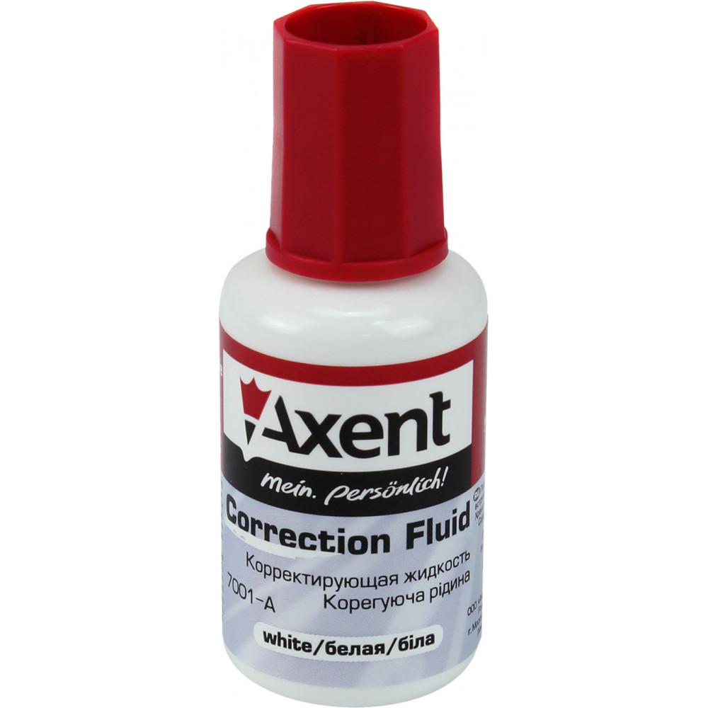 Корректор с кисточкой Axent 7001 20мл