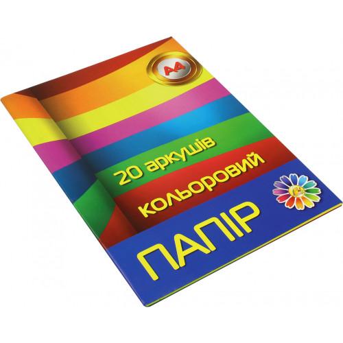 Папір кольоровий А4 20 аркушів Тетрада (20) (50)
