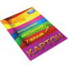 Картон кольоровий двосторонній А4 7 аркушів Тетрада (50)