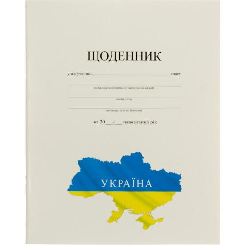 Щоденник шкільний А5 з картою України 40 аркушів картонна обкладинка, біла Рюкзачок (10) (40) №Щ-4
