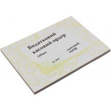 Расходный кассовый ордер А5 100 штук односторонний газетка (10) (40) №БЛ-1006/БГ0004