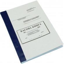 Кассовая книга самокопирующаяся А5 вертикальная (5) (10) (20) БЛ1025/БС0004