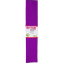 Бумага гофра 2мх50см 20% 1 Вересня флуоресцентная фиолетовая (10) №705406