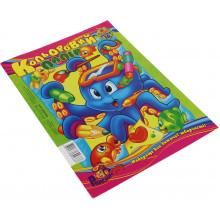 Бумага цветная А4 16 листов Рюкзачок (20) (50) (100) №КП-2