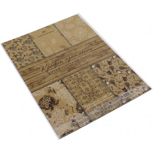Набір паперу дизайнерського А4 7 аркушів Поділля Орнамент крафт 16116