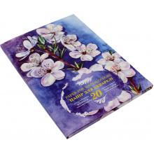 Папка для акварели А4 Рюкзачок 20 листов 200г/м2 (5) (10) №БА-1