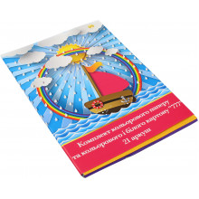 Набор картона и бумаги цветной А4 21 лист 777 Тетрада (20)
