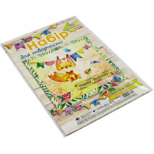 Картон для творчества А4 9 листов Подолье Лесные друзья (1) (200) №17076