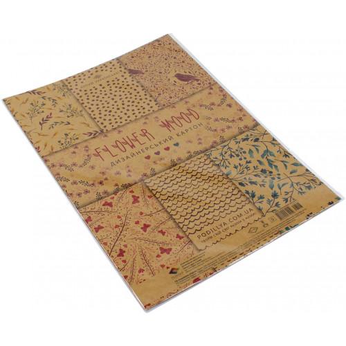 Набір картону дизайнерського 9 аркушів А4 Квіткове настрій (1) (140) 18543 Поділля